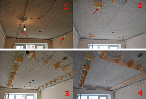 Монтаж двухуровневого натяжного потолка: профиль для двухуровневой конструкции, что такое двухуровневые натяжные потолки, как натянуть