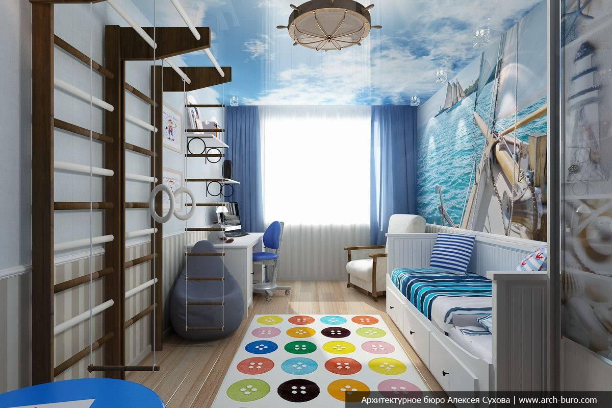 Детская мебель в морском стиле: как выбрать для мальчика или девочки, особенности морского декора