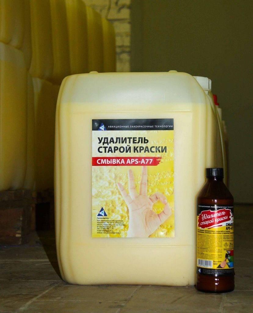 Жидкость для снятия краски с металла: средства для быстрой смывки