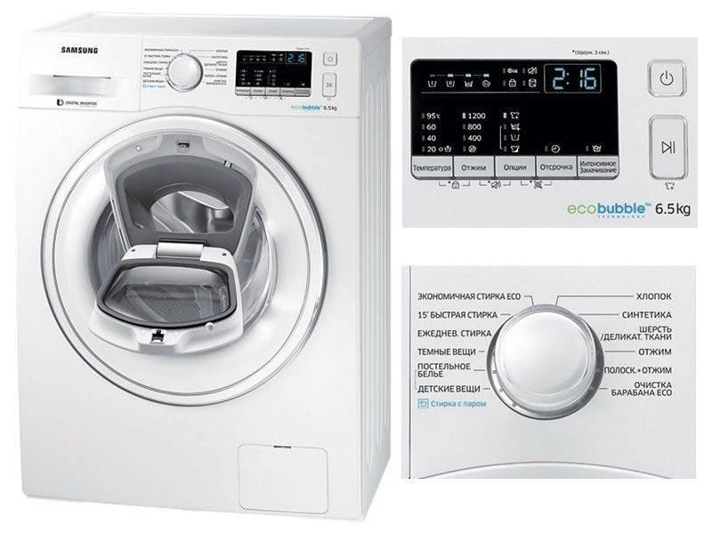 12 лучших узких стиральных машин – рейтинг 2021 года