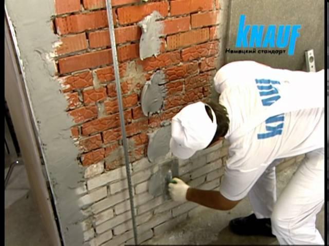 Сколько времени сохнет штукатурка, гипсовая и финишная шпаклевка на стенах?