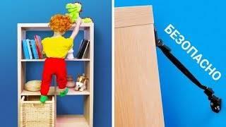 Советы и лайфхаки: как работать из дома и не сойти с ума