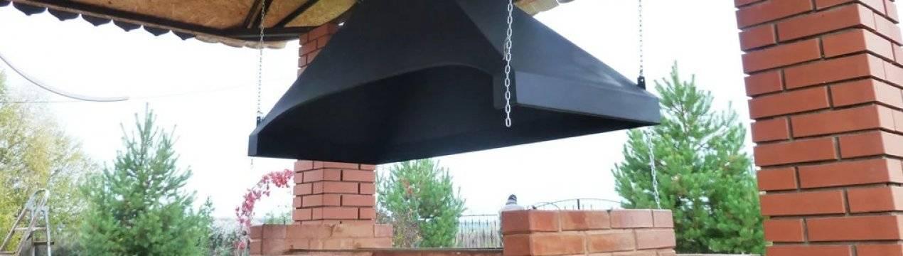 Вытяжной зонт для кухни: принцип работы, устройство, виды агрегатов
