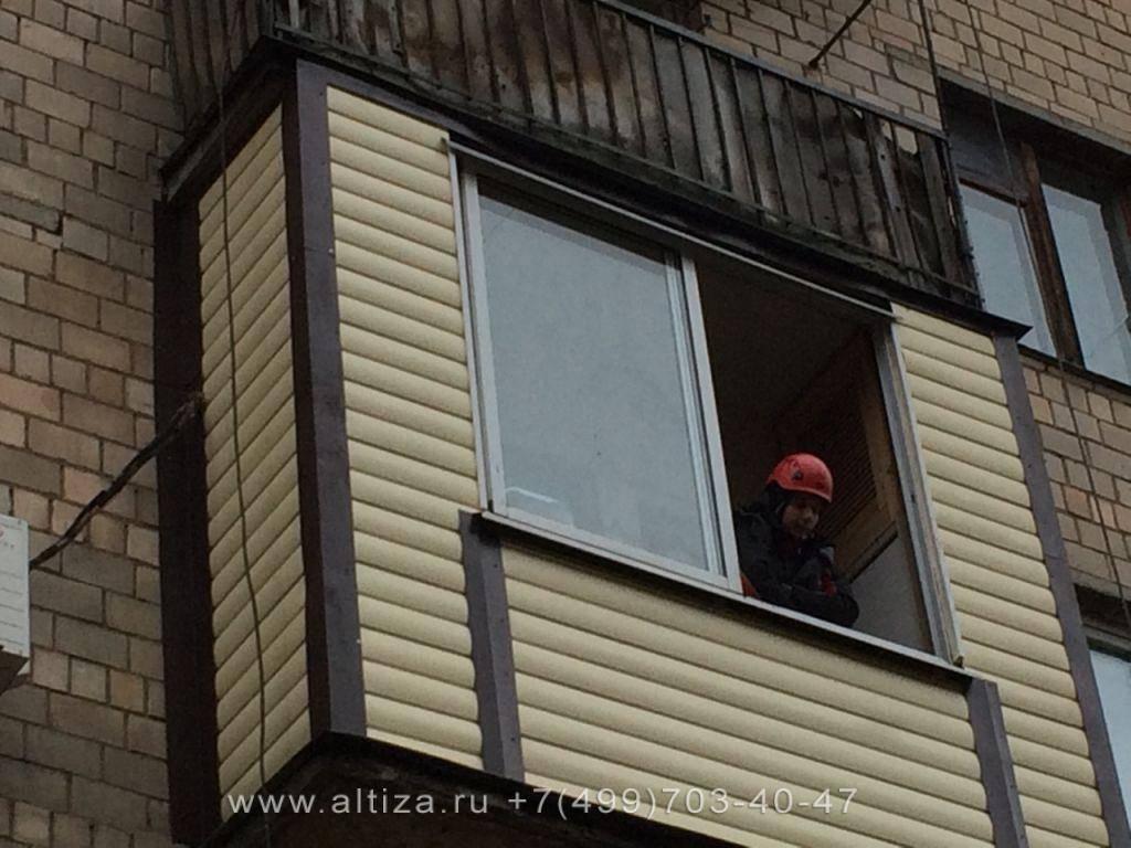 Ремонт балкона своими руками пошагово: от а до я