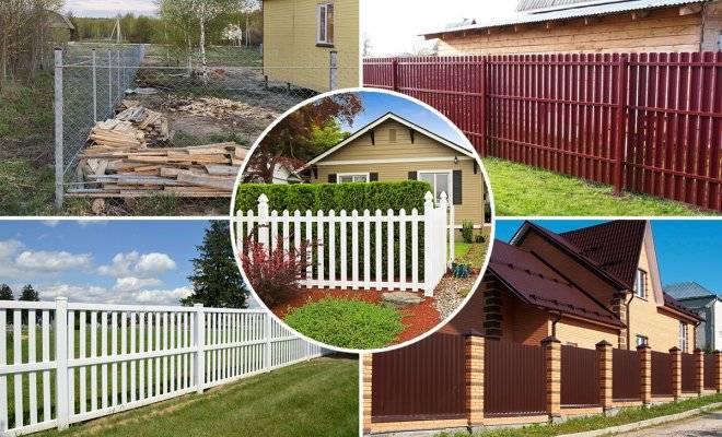Самый дешевый забор своими руками - всё о воротах и заборе
