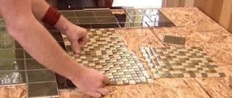 Укладка мозаики своими руками: пошаговая инструкция