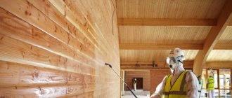 Какой антисептик лучше: как выбрать антисептик для древесины