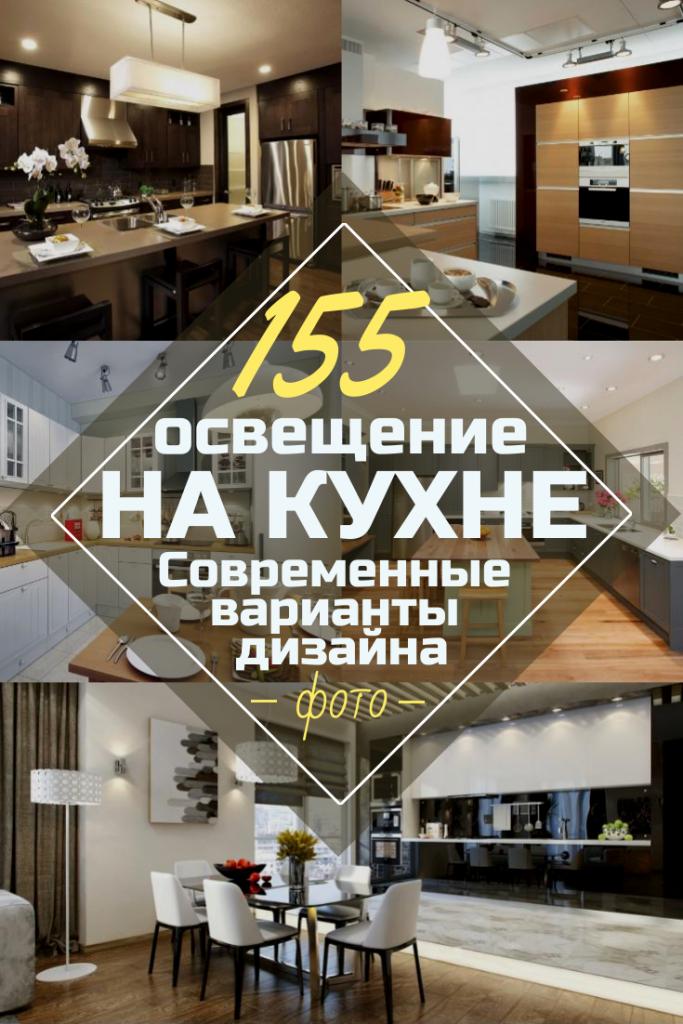 Стиль лофт в интерьере: примеры дизайна, фото – rehouz