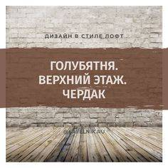 Керамогранит estima купить в москве: каталог керамогранитной плитки эстима с фото, ценами, отзывами в интернет-магазине plitka-sdvk.ru.