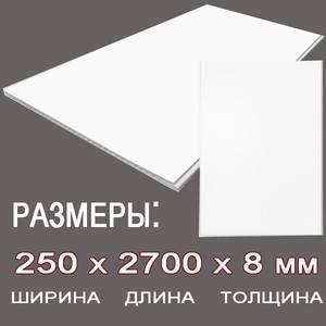 Потолок из панелей пвх своими руками - 125 фото и видео инструкция как собрать потолок из пластиковых панелей