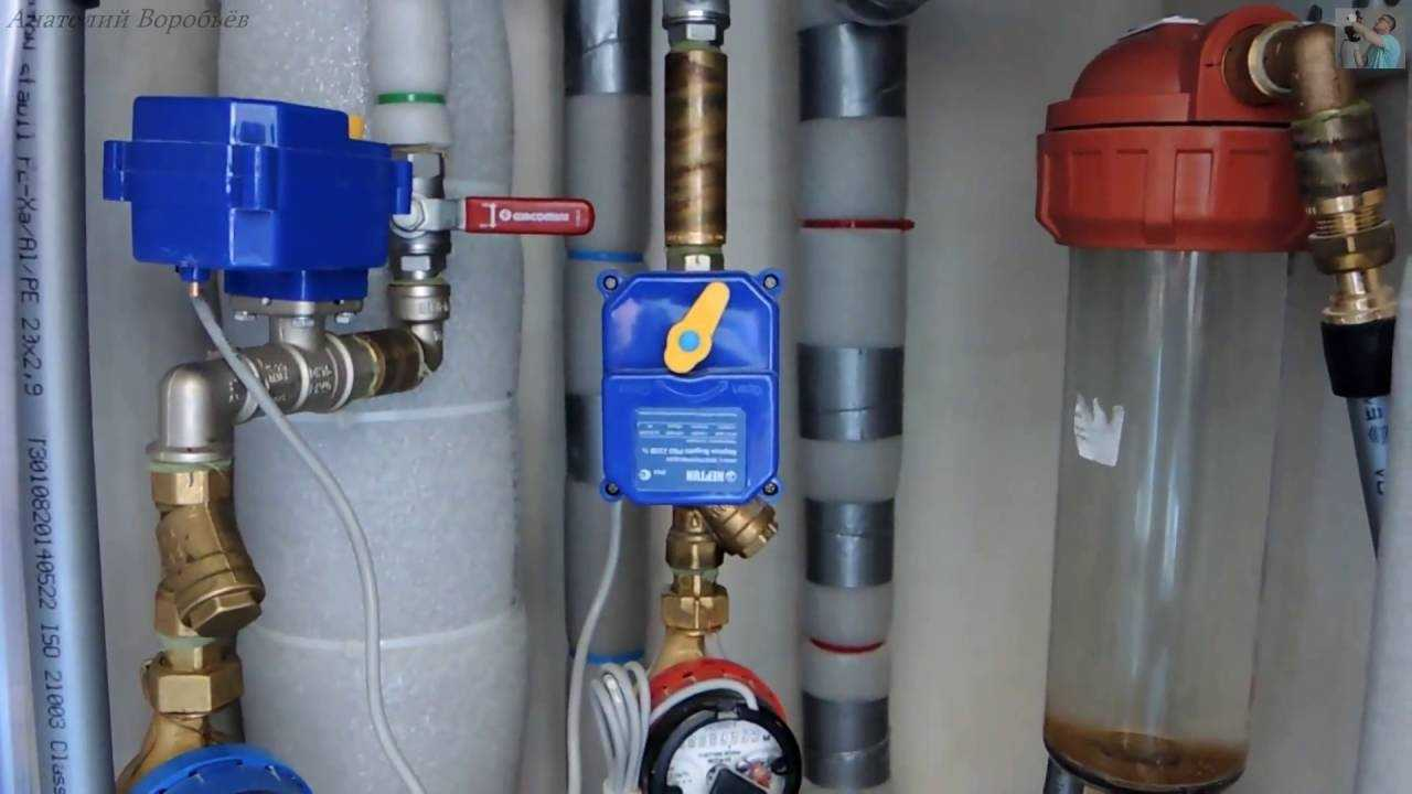 Система защиты от протечек воды нептун: плюсы, минусы, отзывы