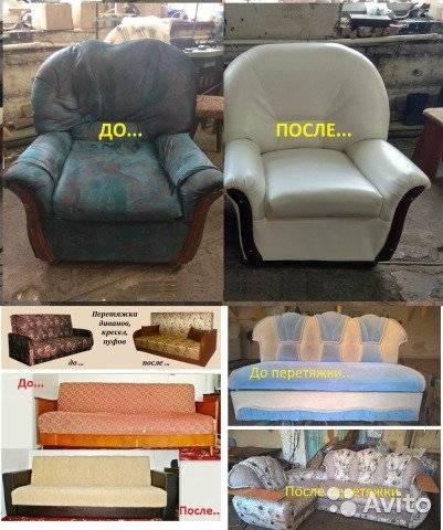 Реставрация и перетяжка мягкой мебели своими руками