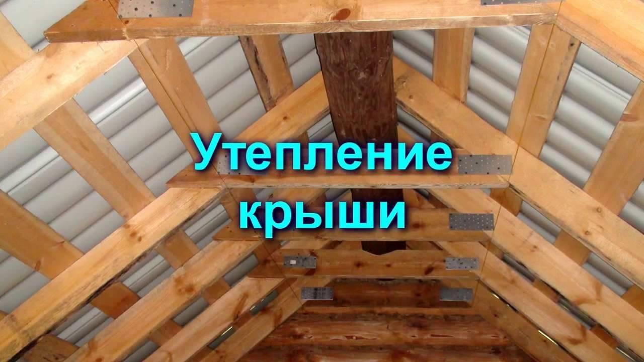 Все о утеплении крыши пенопластом: от выбора толщины до теплоизоляции мансардной крыши