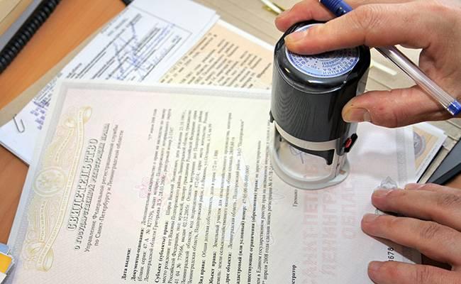Какие документы нужны для регистрации покупки квартиры