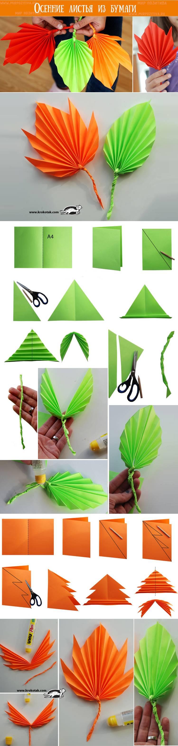 Поделки из бумаги своими руками - подборка простых и понятных мастер-классы с фото примерами