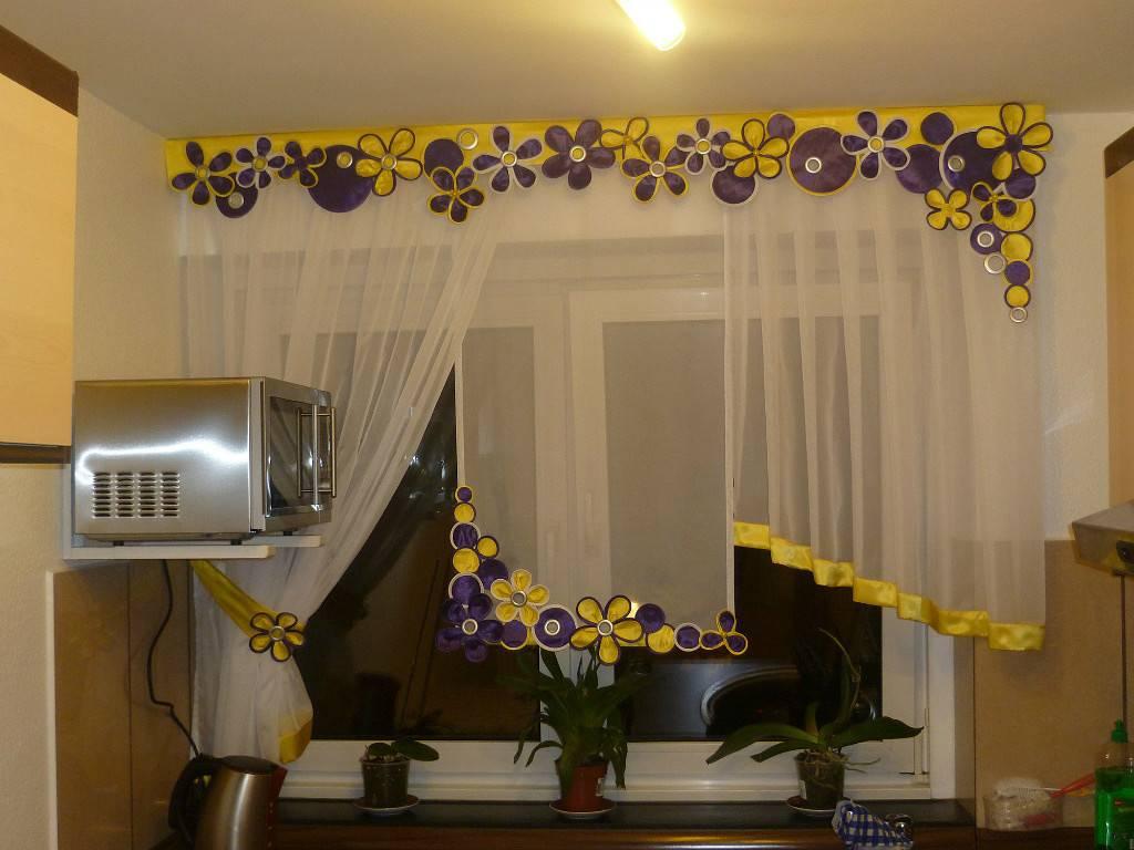 Описание длинных штор на кухню
