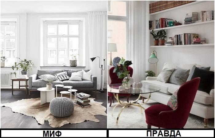 3 главных цвета скандинавского стиля и правила комбинирования оттенков