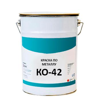 Технические характеристики и применение краски КО - 42