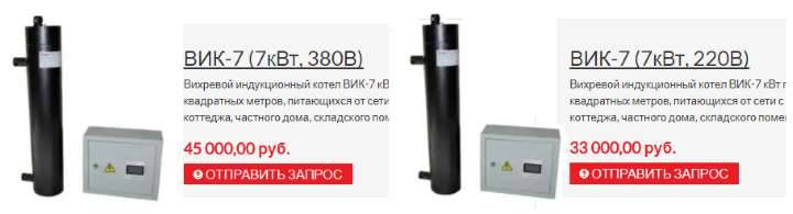 Экономное отопление электричеством, эффективность устройства для частного дома, детали на фото и видео