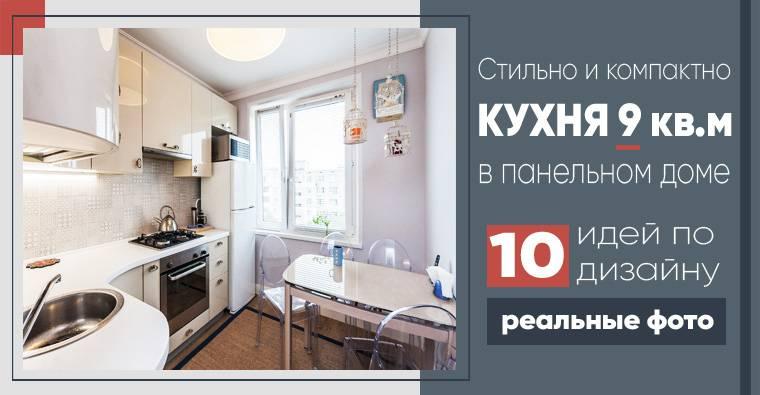 Порядок на кухне: уборка по-новому. 6 дел по 8 минут