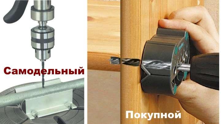 Мебельный кондуктор для сверления отверстий, правила использования