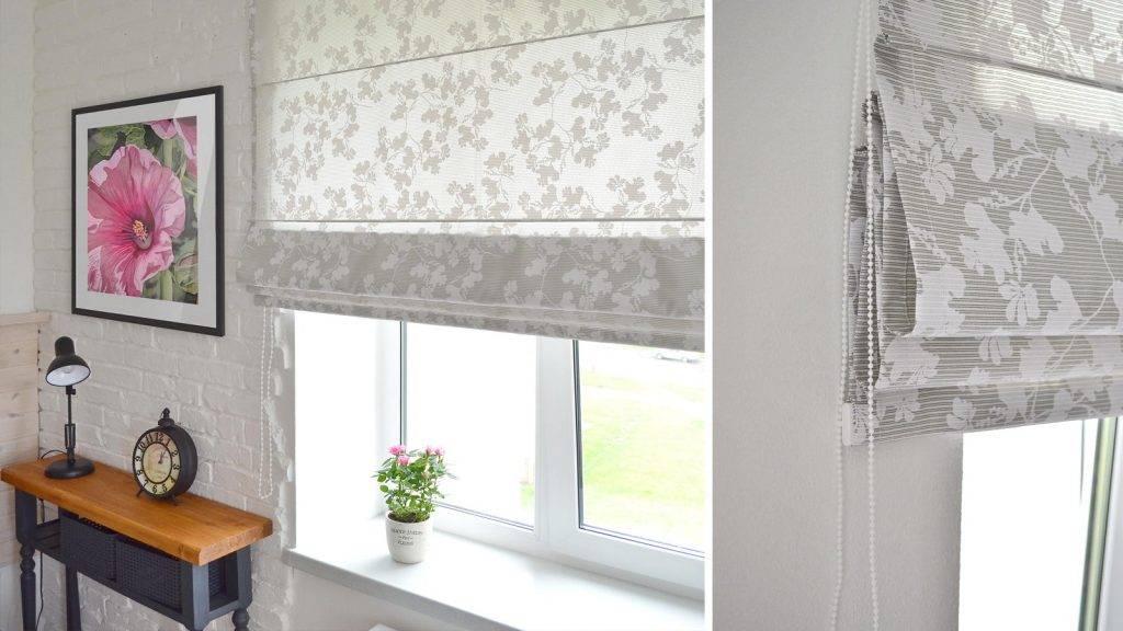 Рулонные шторы на пластиковые окна – как крепить, монтаж