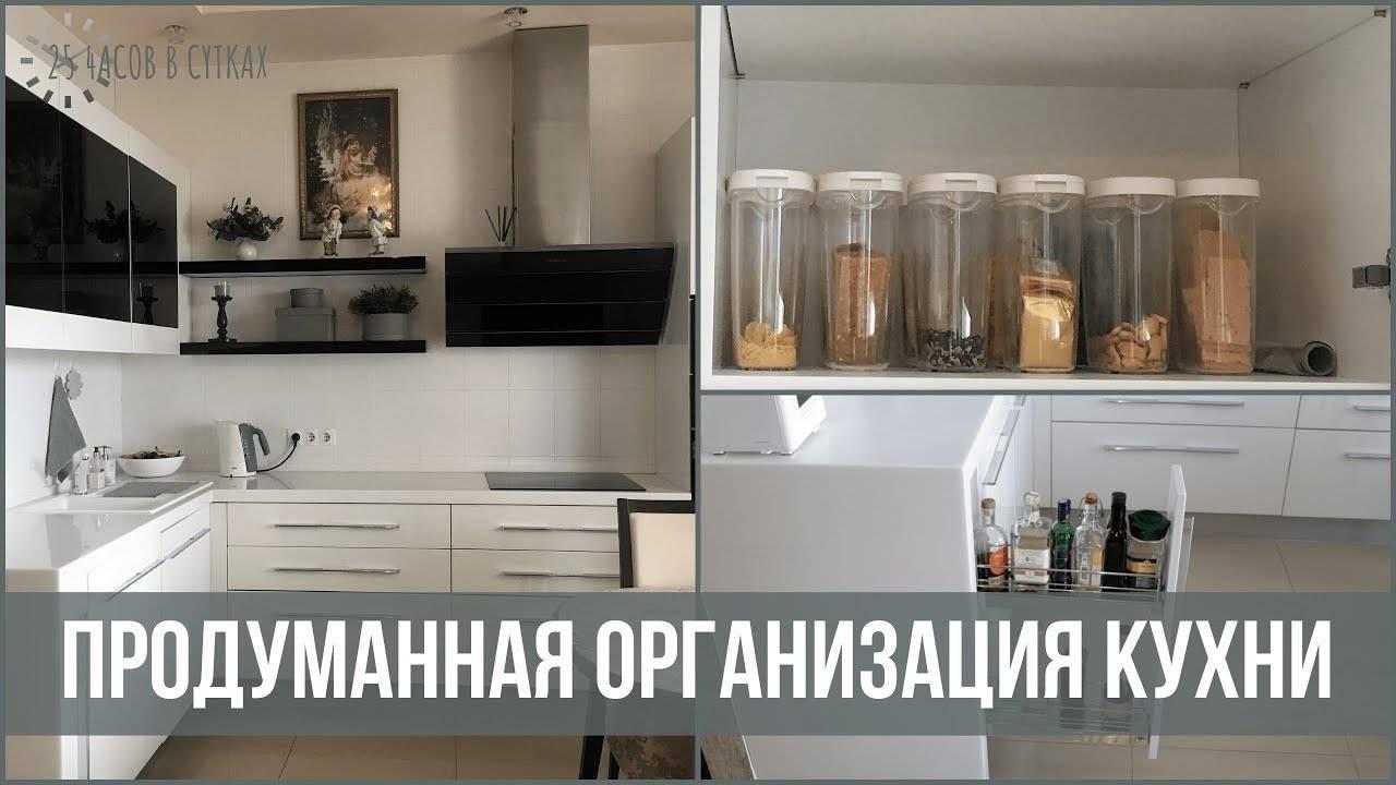 Кухня своими руками — 75 пошаговых фото, чертежи и схемы