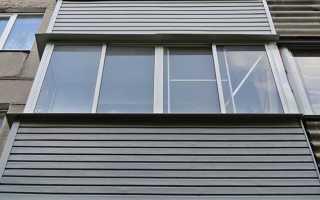 Отделка балкона своими руками: пошаговая инструкция -
