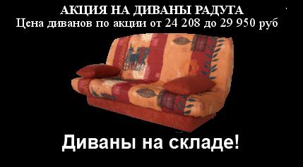Детский диван раскладной (47 фото): раздвижные диванчики в бок и вперед, мини-кровати и кресла в комнату для девочки и для подростка