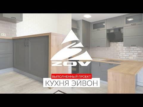 Кухня в скандинавском стиле 2017 – 42 фото и идеи дизайна интерьера кухни | the architect