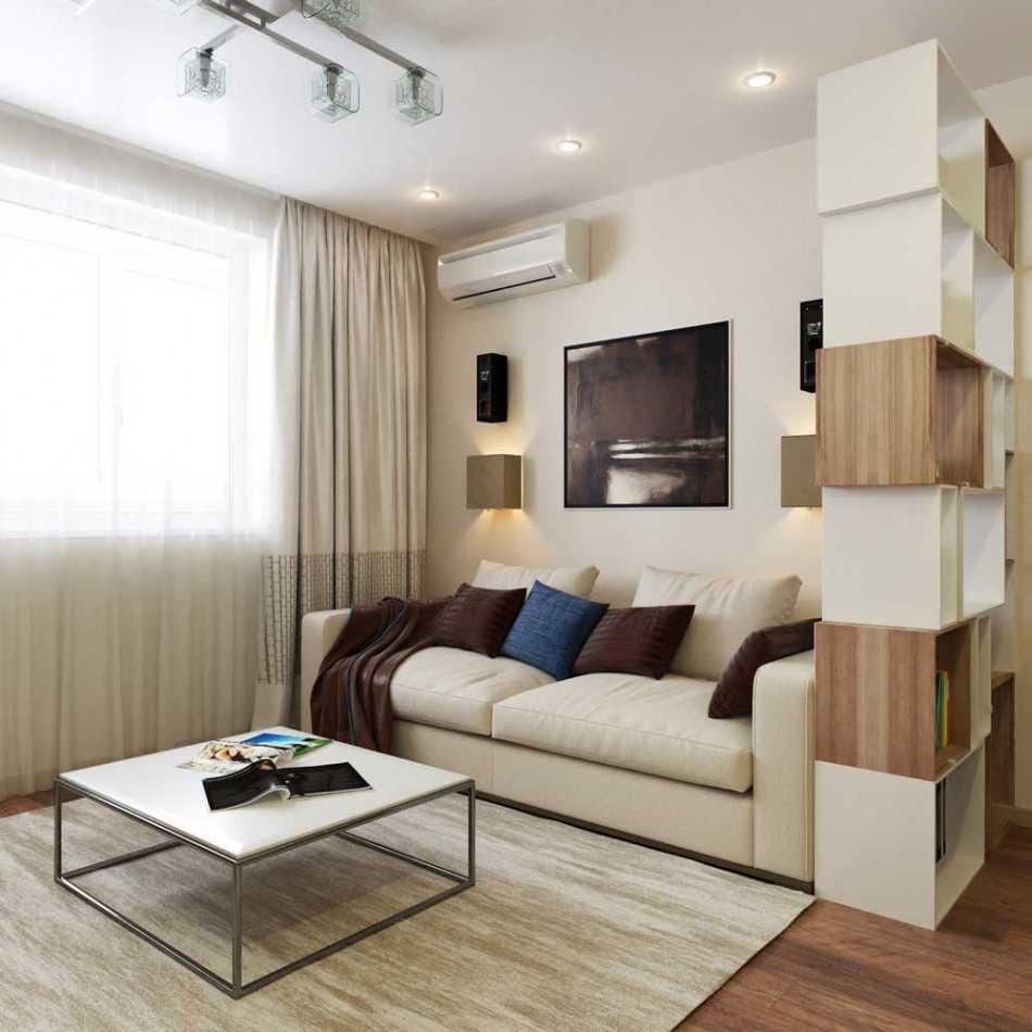 Комната 18 кв. м. – 60 фото идей и советы для дизайна гостиной, спальной или детской комнаты