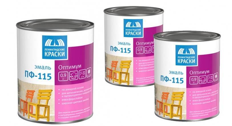 Как пользоваться эмалью хв-124 для обработки деревянных и металлических изделий