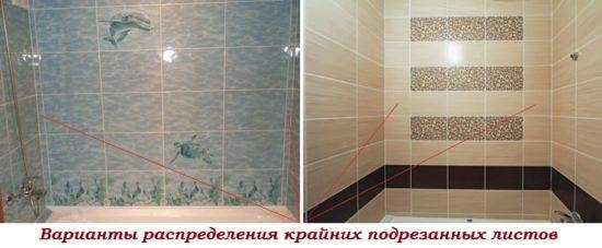 Варианты раскладки плитки в ванной: советы мастера-плиточника
