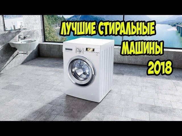 Топ-15 лучших стиральных машин с вертикальной загрузкой на 2021 год в рейтинге zuzako