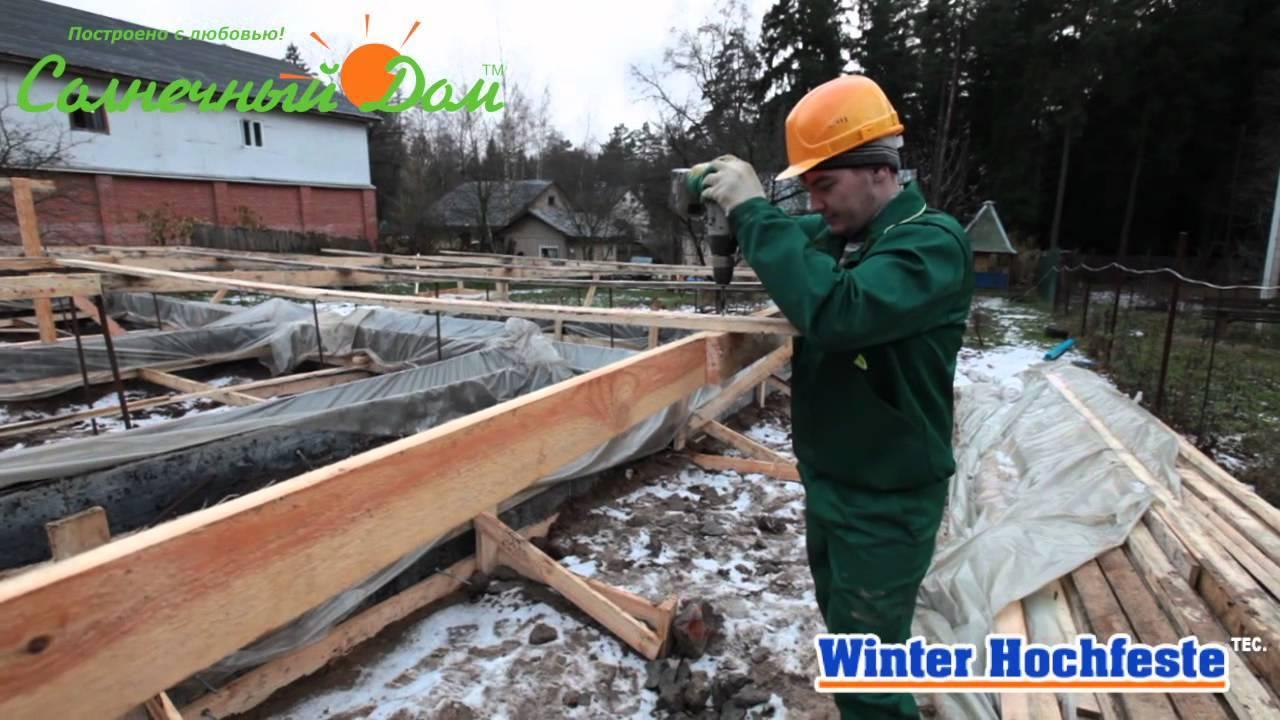 Прогрев бетона электродами в зимнее время