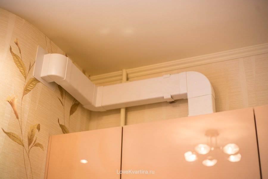 Вытяжка с выводом ( отводом ) в вентиляцию для кухни – размеры, монтаж, фото