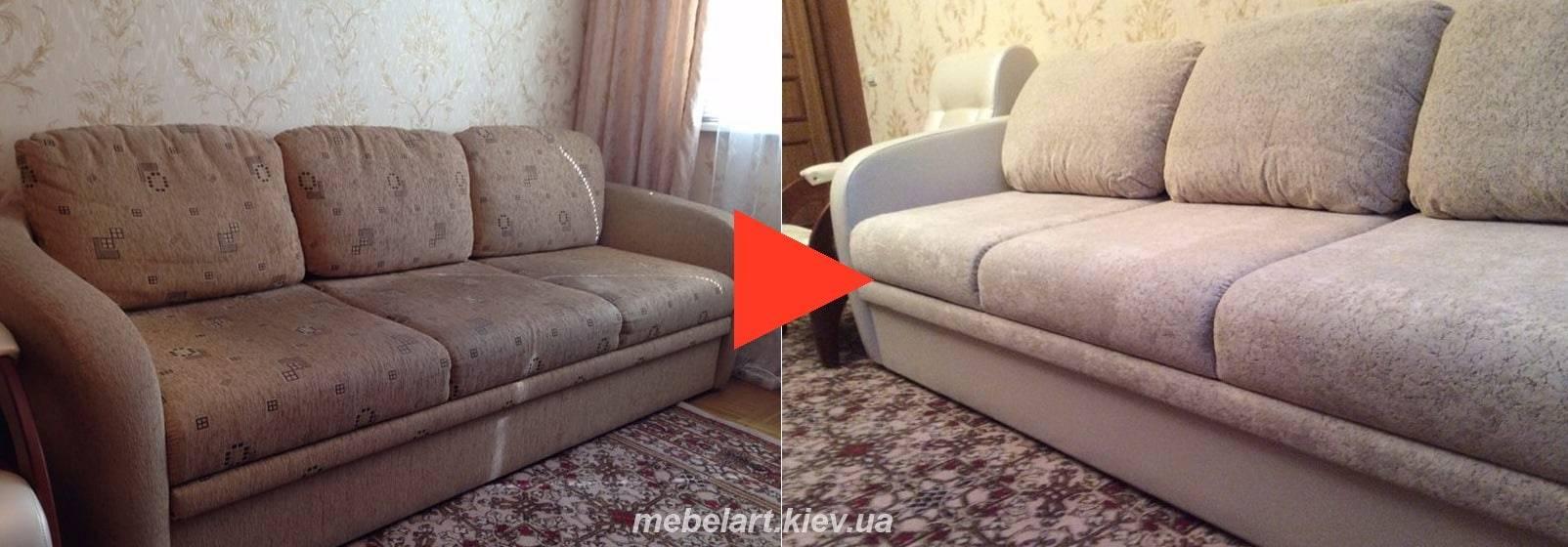 Ремонт кожаных диванов своими руками: 15 лучших способов, как убрать царапины