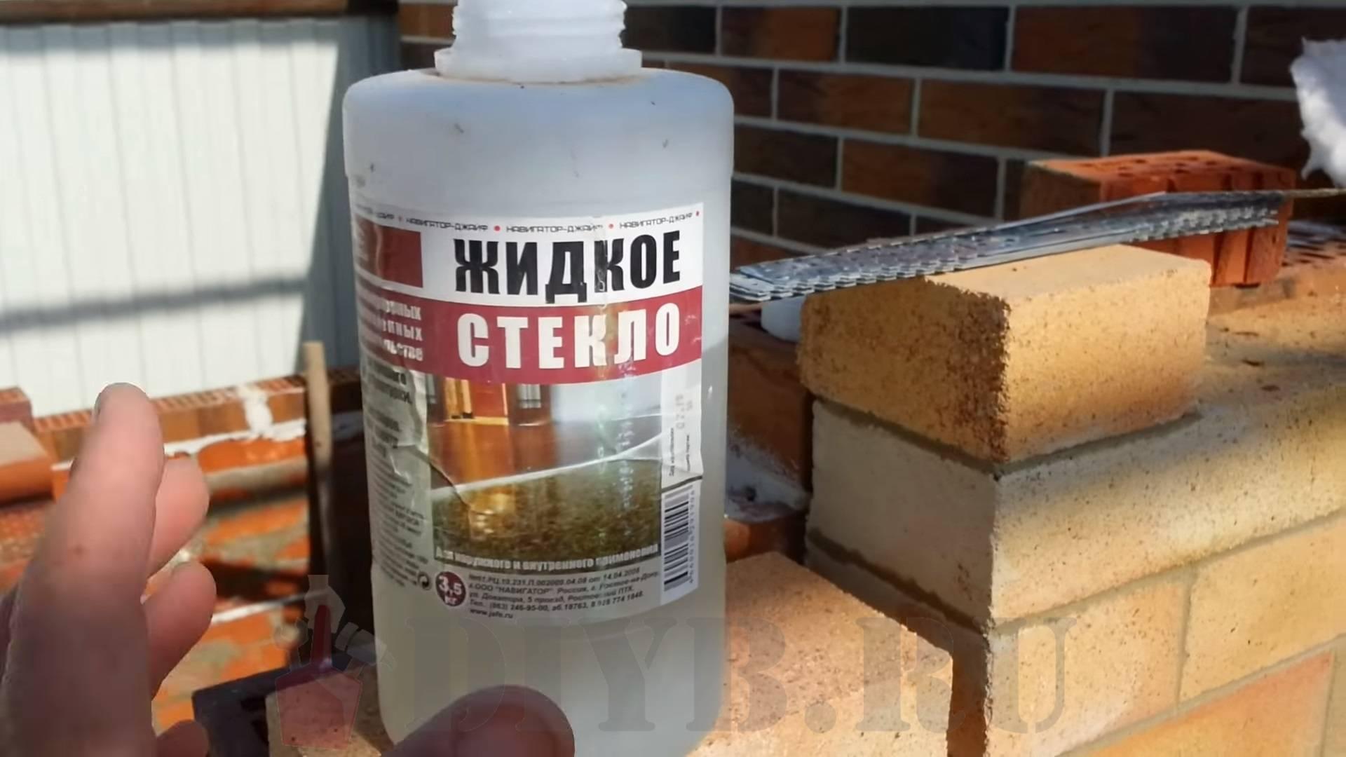 Жидкое стекло и цемент: пропорции раствора и особенности
