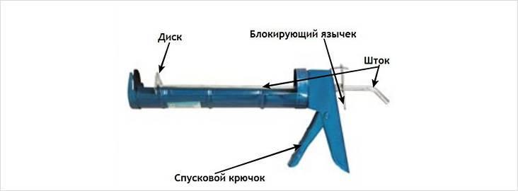 Как вставить герметик в пистолет + видео (видео)