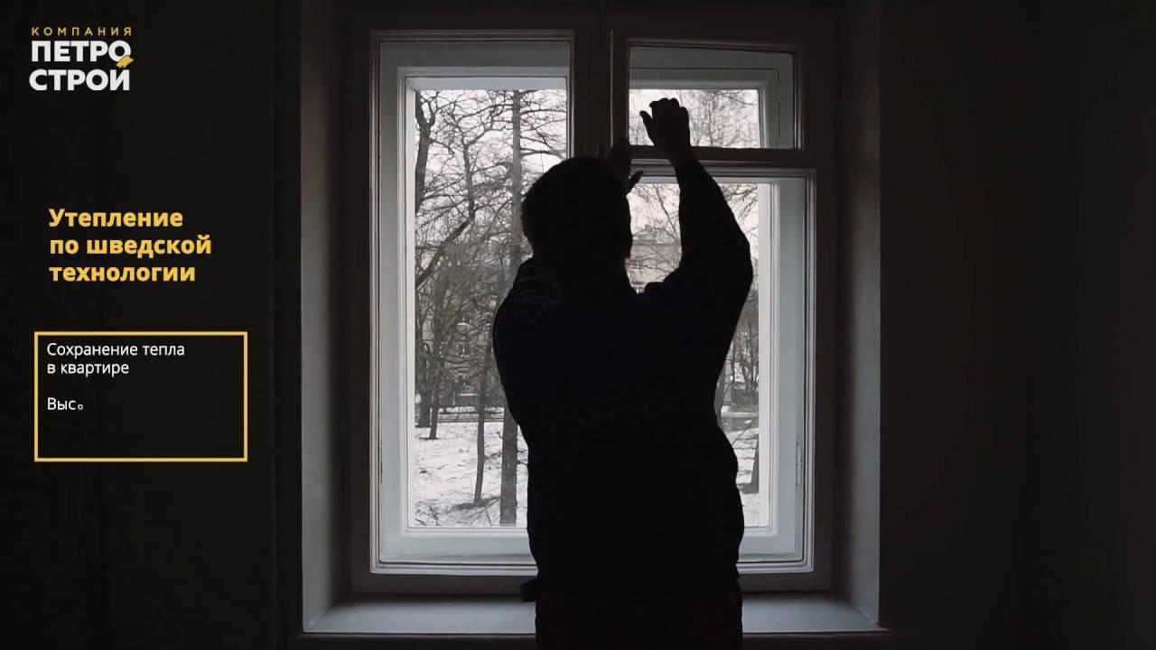 Ремонт старых окон: какие деревянные конструкции имеет смысл реставрировать, что понадобится для работы, как провести процедуру своими руками?