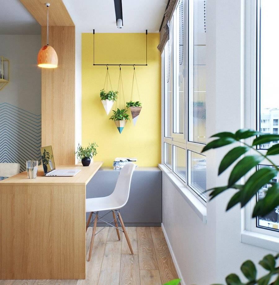 Совмещенный балкон - 48 фото грамотного объединения. варианты современного дизайна