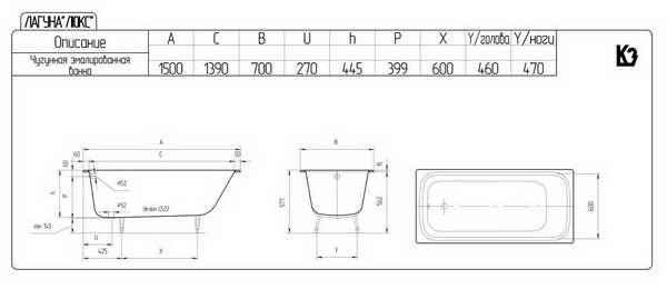 Сидячая ванна (42 фото): какие бывают размеры, какие лучше - акриловые или стальные
