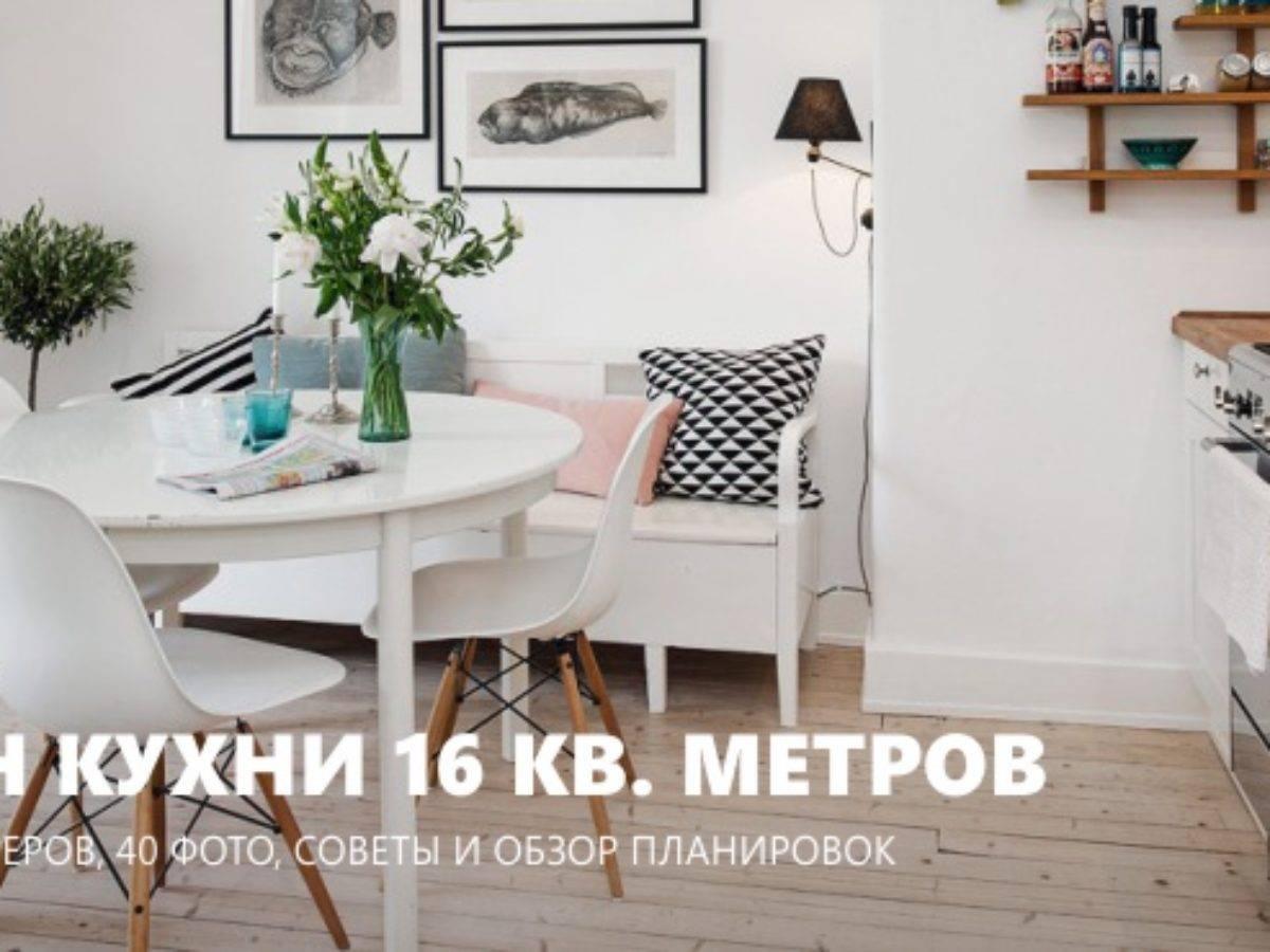 Кухни-гостиные
