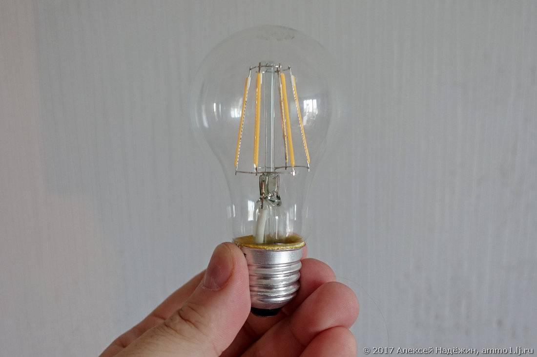 Как правильно выбрать качественную светодиодную лампу — 10 советов