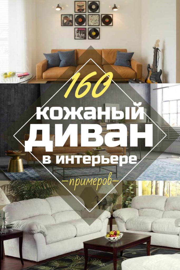 Обивочная ткань для диванов: выбор материала и процесс перетяжки