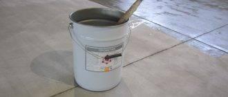 Пропитка для бетона от воды: сфера применения, классификация, технология нанесения