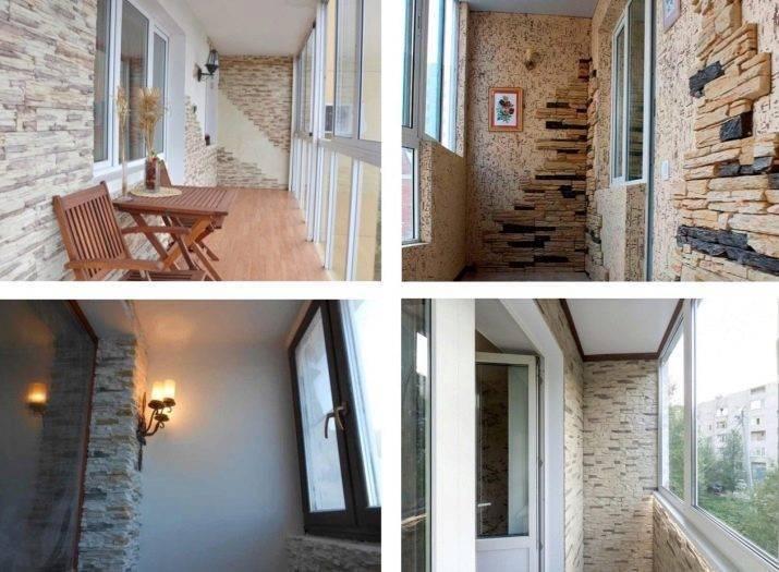 Отделка балкона камнем: выбор материала, пошаговая инструкция