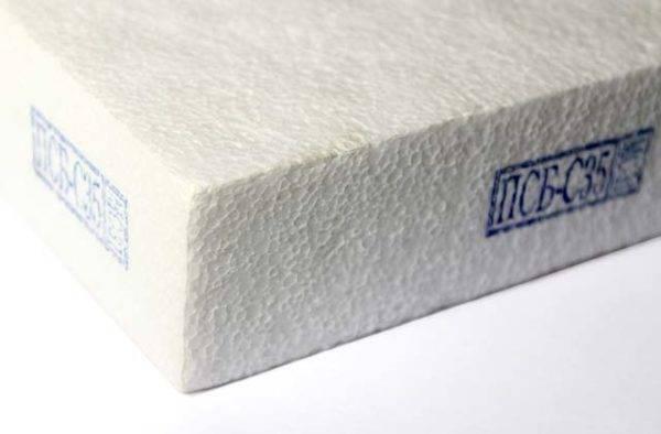 Пеноплекс толщиной 50 мм: размеры материала и сколько м2 в упаковке, технические характеристики листа утеплителя
