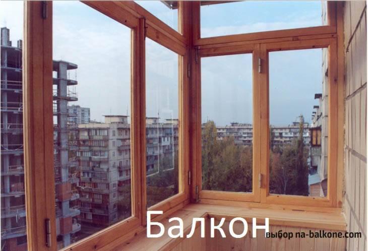 Чем отличается балкон от лоджии снип - клуб мастеров