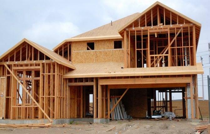 Каркасные дома - плюсы и минусы каркасно-щитового строительства
